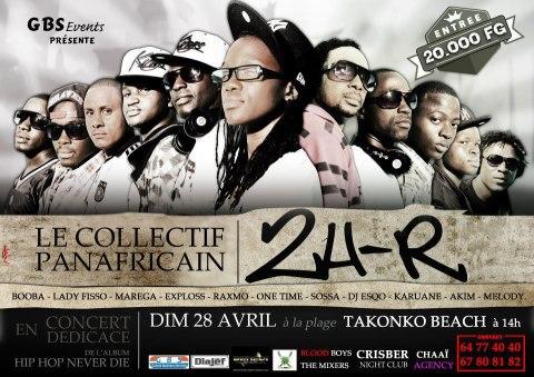 2H-R, Le collectif de rappeurs qui s'impose à Conakry!