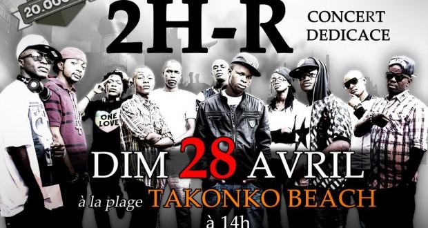 NTERVIEW:Mangué Will Camara, manager d'artistes  « Le premier album du collectif 2H-R va faire renaitre le hip hop guinéen »