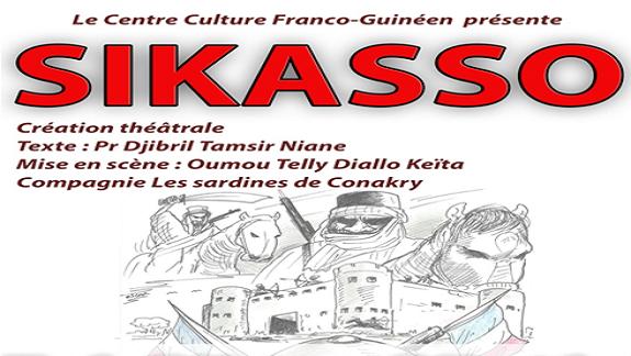 Théâtre : Sikasso du Pr Djibril Tamsir Niane de retour sur la scène !