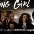 Strong Girl : La nouvelle chanson des artistes africaines pour défendre les droits des femmes