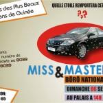 Miss et Master Bôrô 2015 : La CIS'S Com promet une voiture à la miss