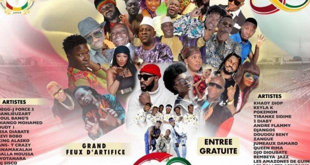 Guinée 60 : Les artistes fêtent l'indépendance